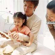 领导人讲亲子教育 QQ微信:1836045129