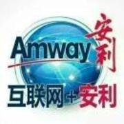 《安利互联网新模式-百分之百计划-倍增学咨询老徐QQ/微信2432354662