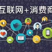 誉菡分享554《格局决定结局-- 500强企业管理,系统创办人分享》V信tangtang596-喜马拉雅fm