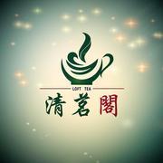 清茗阁宣传片-喜马拉雅fm