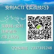 50.张恩龙--人生价值的黄金定位 互联网安利运作