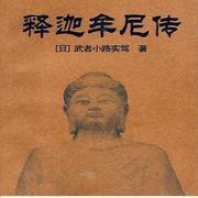 022拜访跋伽婆仙人