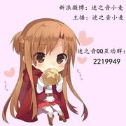 【萌妹Q谈】小样~跟我玩这套(小麦)0124