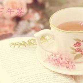 声动下午茶-喜马拉雅fm