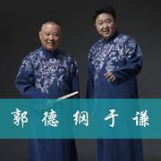 郭德纲于谦 - 经典 【2017最新】郭德纲相声,欢迎大家订阅