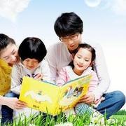 如何让您的孩子赢在起跑线上 微信 18360895623