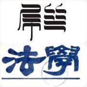 25期【快知】社会风气不好是法律造成的吗——撒玛利亚好人法(下)