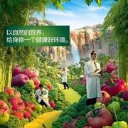 国家营养师分享营养早餐-安利夏雪x3514175692