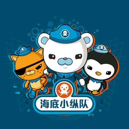 动画讲述了八个可爱小动物组成的海底探险小队的故事,每集动画都建立