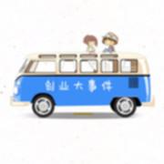 """【20170224】""""合伙创业7年被踢""""提及游戏公司确认为展游"""