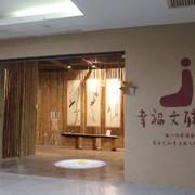 20170226-传统文化经典研习课程-六祖坛经