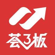 荟三板·上海国家会计学院—新三板信息披露上