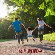 女儿热衷于家务,当父母的咬牙也要支持。-喜马拉雅fm