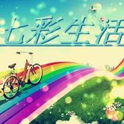 今日我最红 第二期@七彩生活@糖葫芦