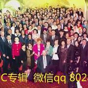 FC陶铭--演讲成功五要素