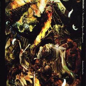 不死者之王OVERLORD第一卷-喜马拉雅fm