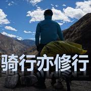 41去5000米海拔高原避避暑