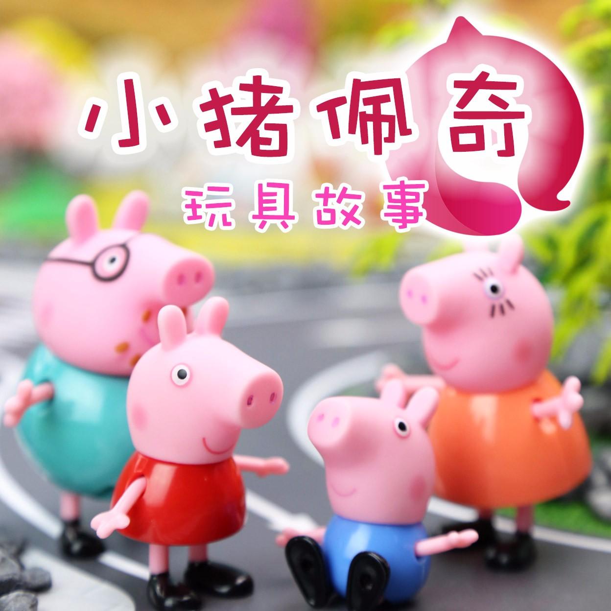 可爱头像现实小猪
