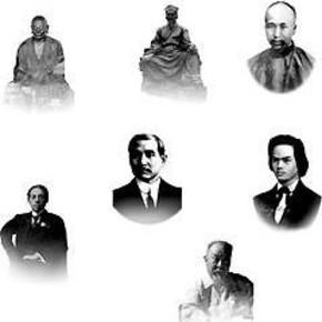 广东历史名人-喜马拉雅fm
