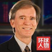 """【大人物小故事】比尔·格罗斯,""""吃亏""""的投资术-喜马拉雅fm"""