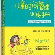 春节特辑:如何让孩子度过一个愉快有意义的假期