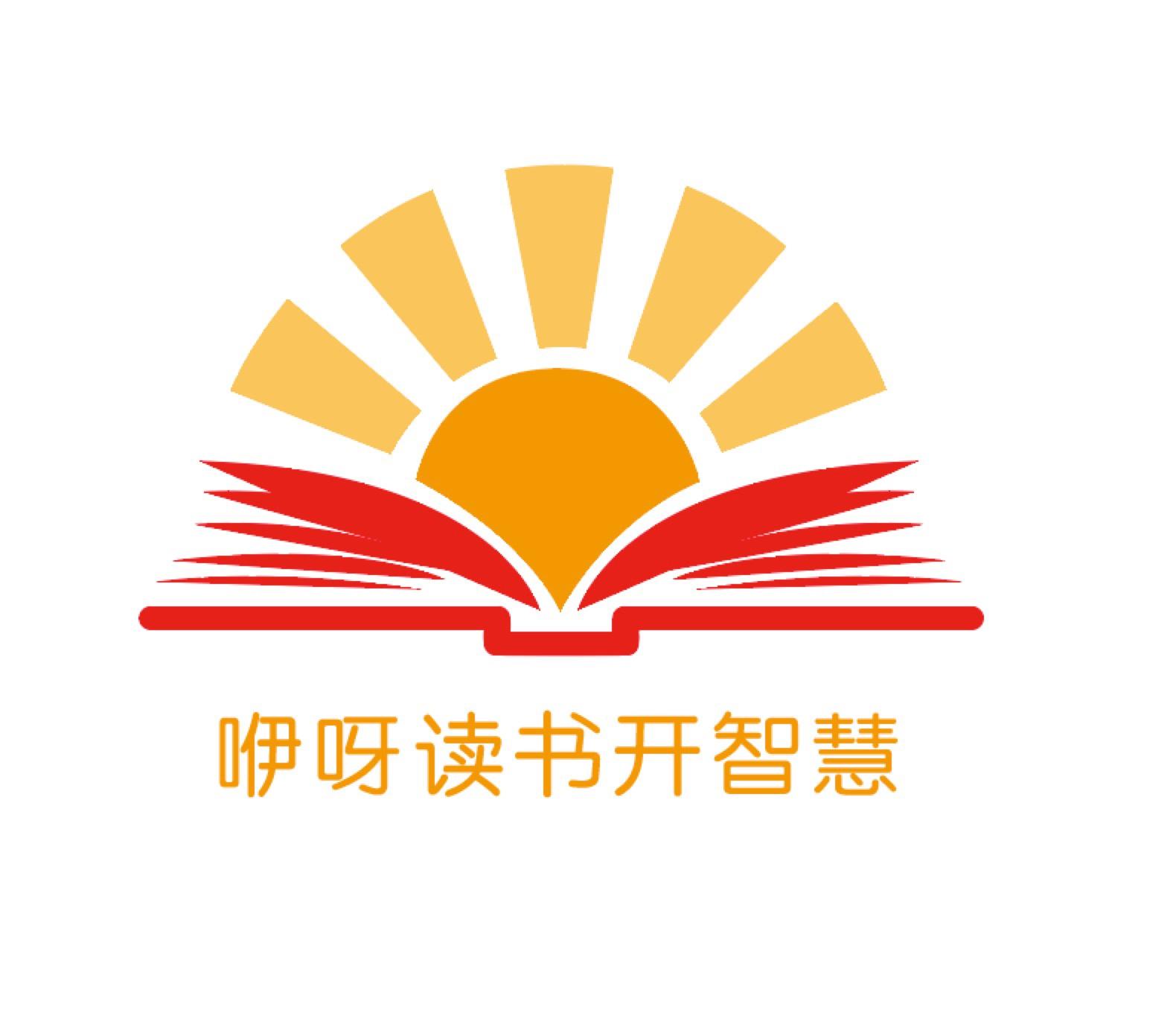 模板素材读书月·logo