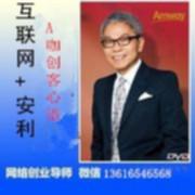 郭洪斌FC 安利深度剖析(二)