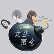 回忆春节·畅想春节·春节自救指南