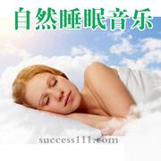失眠治疗睡眠专家的催眠曲