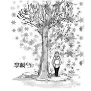 我是一棵冬天的树
