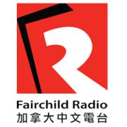 开心周报,关爱自闭症儿童(9月23号)-喜马拉雅fm