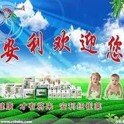 创客秀华赵洋FC 互联网安利微信136992980