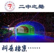第12期 中国富有韵味的古镇盘点(四)_李泽洋