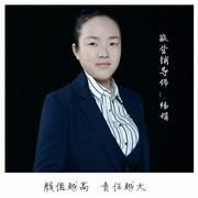 杨娟 第148期:微商成交策略-同理心