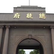奇葩说民国(第二季2017)
