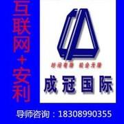 《安利FC葛勇芹专辑》如何提升自己能力 6 QQ/V信675352569