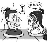 日本妹子为何如此喜欢这样的大保健?