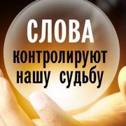 每日俄语-单词计划