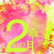 84-92 台港向 20170207 春晚名曲 part1