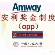 安利:通俗版OPP是如何炼成的  微信:352063987