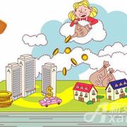 新人投资理财福利课---未来五年资产将重新配置