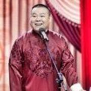《岳云鹏2017最新相声》