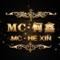mc丶魔王
