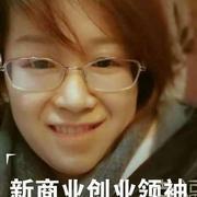 臧玉清-未来新商业_0110