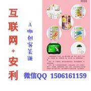 6.20王媛老师分享:十全十美的幸福餐