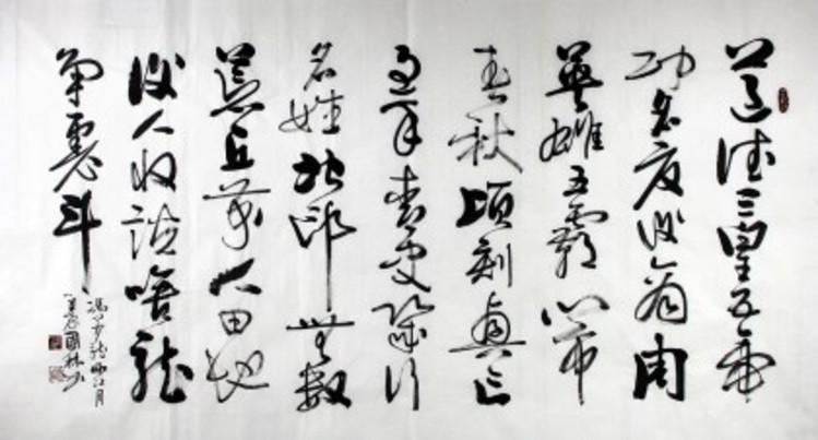 冯梦龙的亲笔定场诗