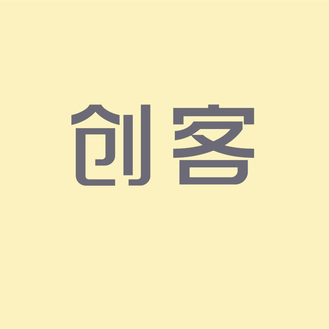 创客节节徽设计