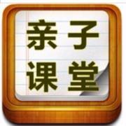奇缘@分享-亲子教育(8)QQ/微信162192688