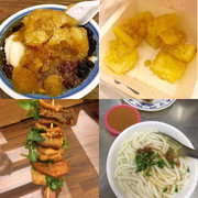 卅音在台湾|湾湾美食初体验(3):夜市文化之北部篇