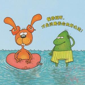 兔子蹦蹦和青蛙跳跳-喜马拉雅fm图片